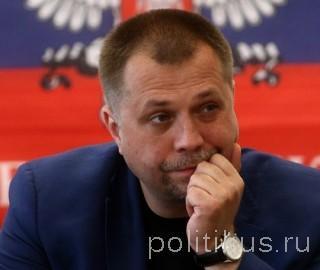 Бородай: Дугину лучше помочь Донбассу конкретными делами, а не показной истерикой
