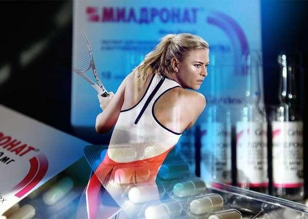 Новый поворот в сказке про мельдоний, WADA и российских спортсменов