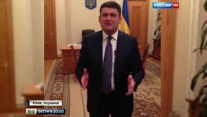 Киевское еврейство продолжает торговлю за власть