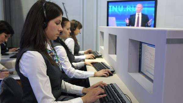 «Прямая линия» с Владимиром Путиным - онлайн трансляция