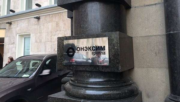 Вход в офис группы компаний Онэксим