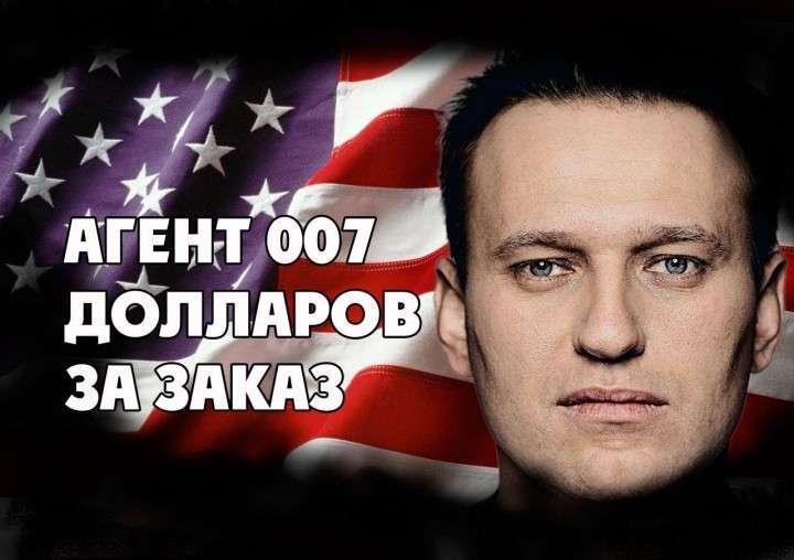 Нателеканале «Россия-1» показали полную версию фильма о русском оппозиционере Навальном