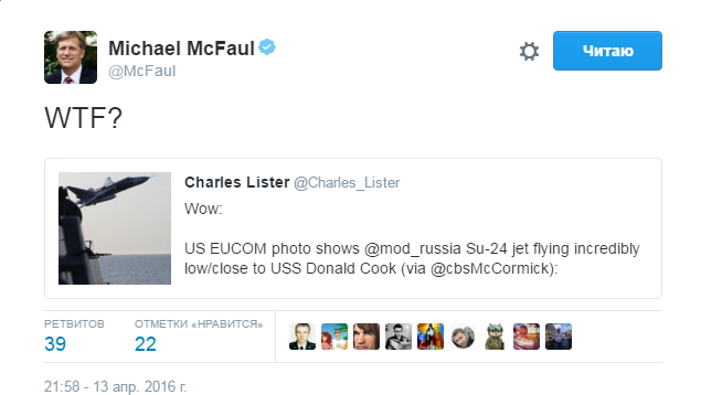 Ржавые самолёты Путина отлично летают!