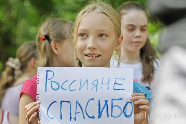 От украинской хунты бегут даже в Магадан