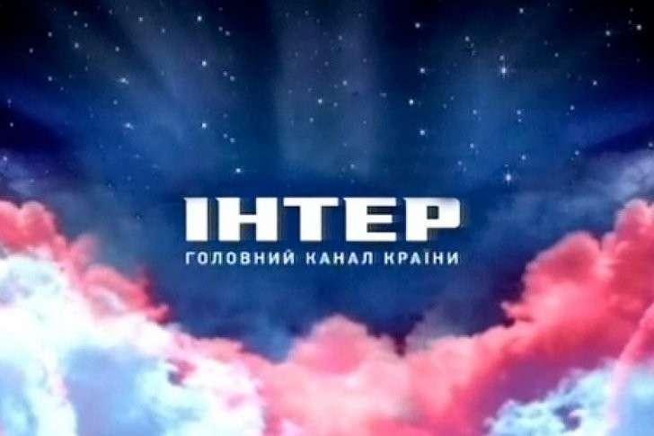 Конец укро-киселёвщины: начинается драка за телеканал «Интер»