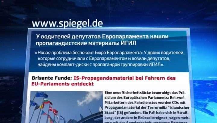 Таксисты из ИГИЛ регулярно возили депутатов Европарламента