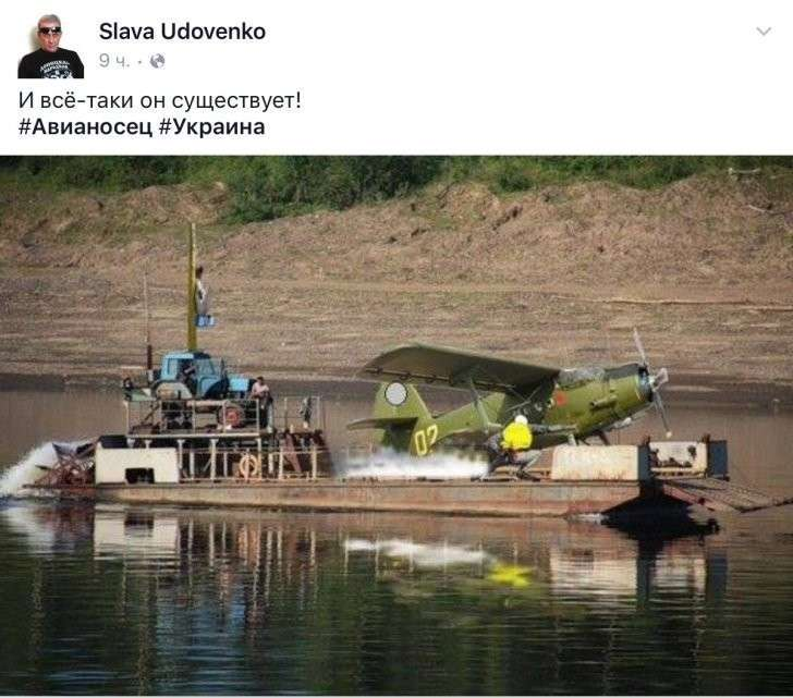 Новости дня от Юлии Витязевой, 16 апреля 2016 года