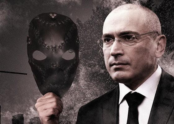 Клоуны приехали: Ходорковский и Чичваркин помечтают о падении России