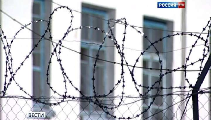 Суд в Киеве приговорил россиян к 14 годам с конфискацией