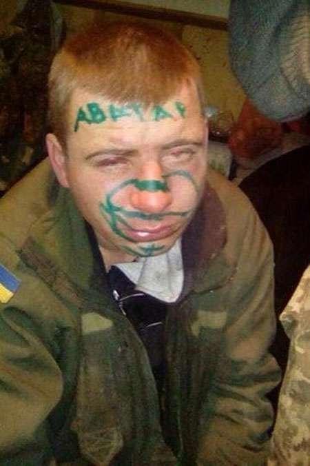 'Украина.