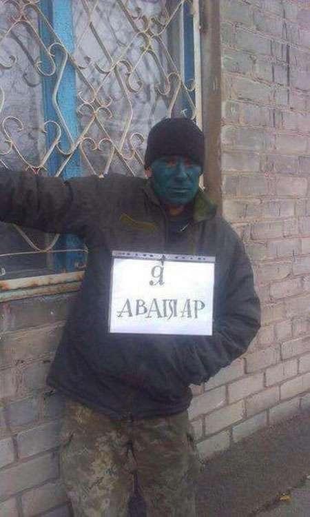 """Украина. В бой идут одни """"аватары""""..."""