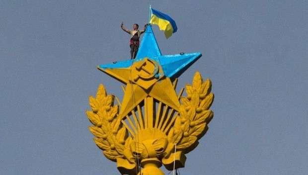 Украинская провокация в Москве