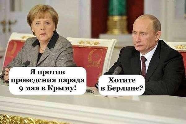 Новости дня от Юлии Витязевой, 20 апреля 2016 года