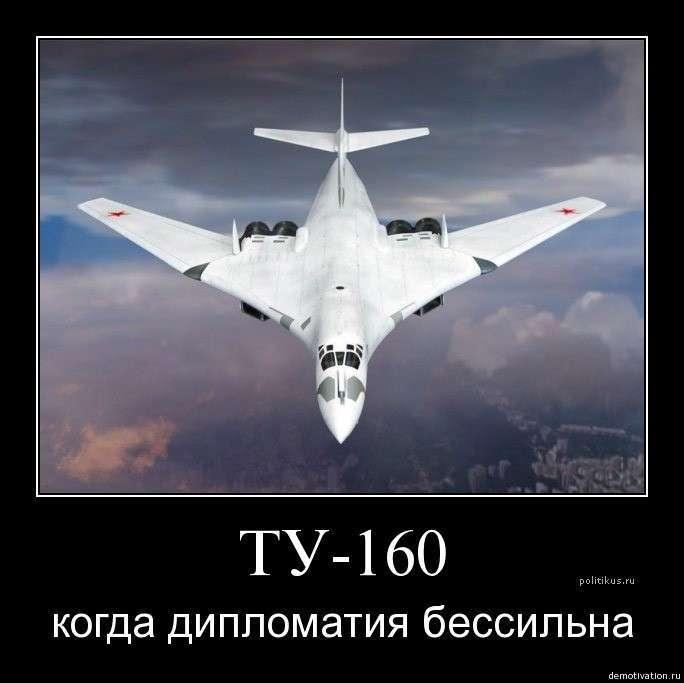 Россия намерена ответить НАТО