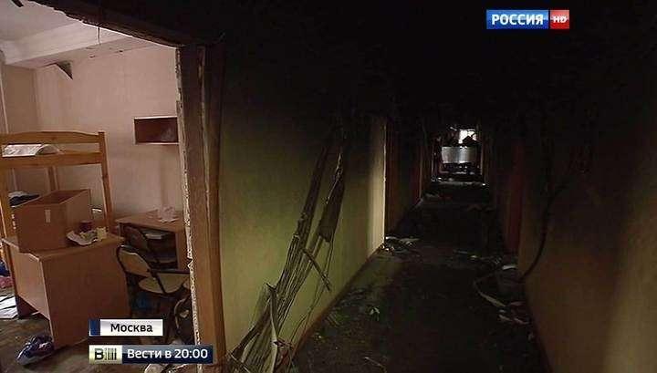 Пожар в общежитии МАИ: все пути спасения были закрыты на замки