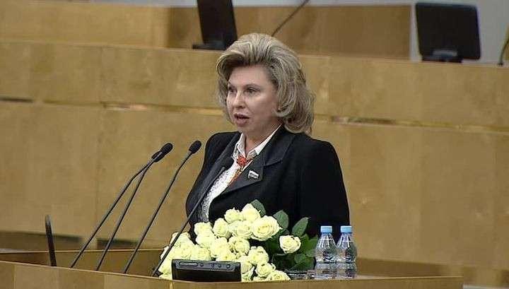 Москалькова сменила Памфилову на посту омбудсмена по правам человека