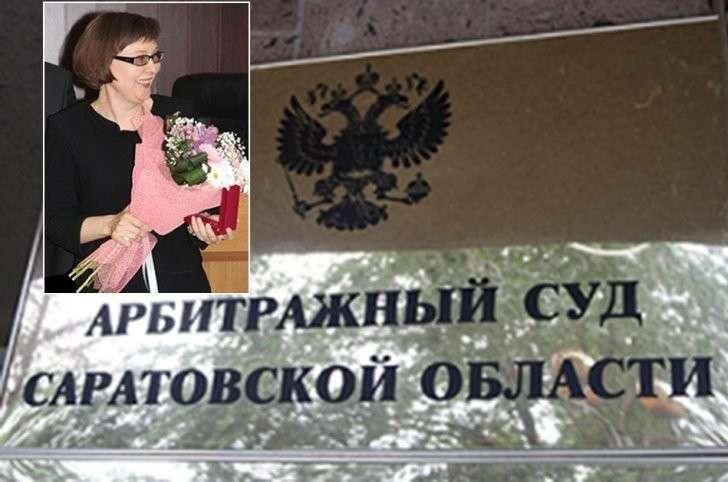 Саратовская судья оказалась полностью некомпетентной