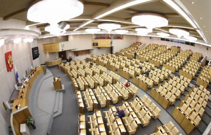 Госдума приняла закон о лишении депутата мандата за 30 дней прогулов