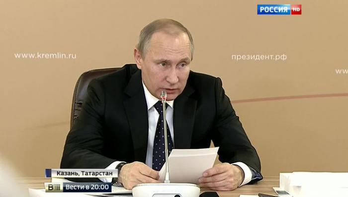 Владимир Путин: спорт не должен быть ярмаркой тщеславия спонсоров