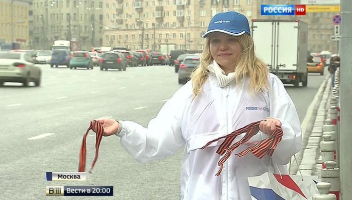 Во имя светлой памяти: в России стартовала «Георгиевская ленточка»