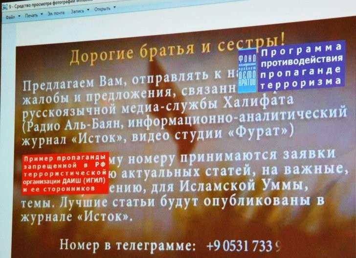 В Сочи завершился форум ШОС