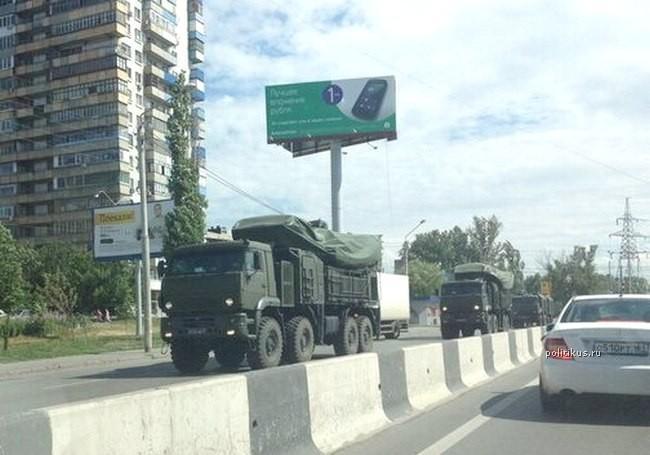К границе с Украиной стягивают комплексы ПВО Панцирь-С