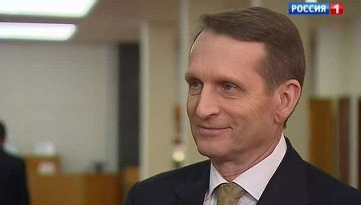 Сергей Нарышкин: США и их вассалы пытаются ввести моду на блокирование диалога