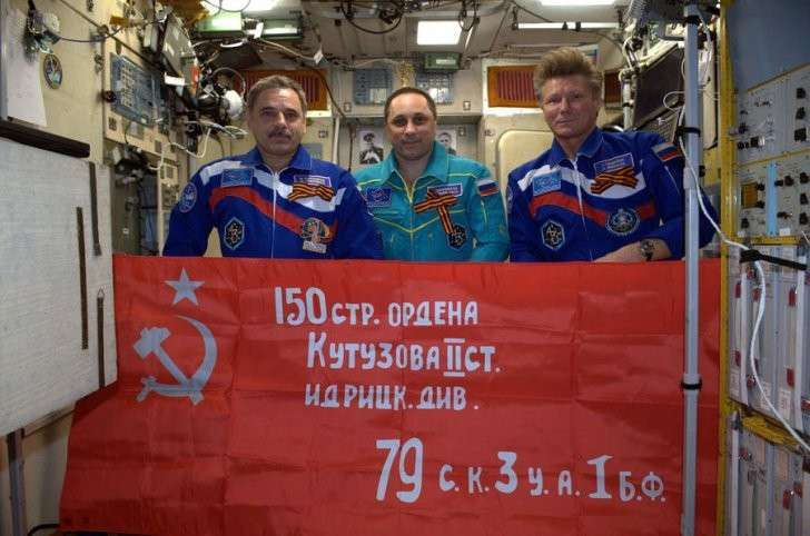 Знамя Победы на полюсе. А также в других местах планеты и за её пределами
