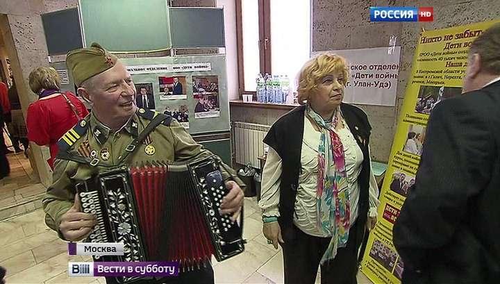 Дети войны обратились к Путину за помощью