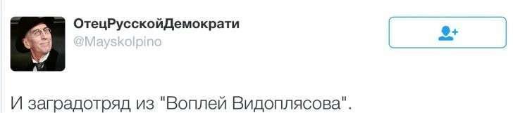 Новости дня от Юлии Витязевой, 24 апреля 2016 года