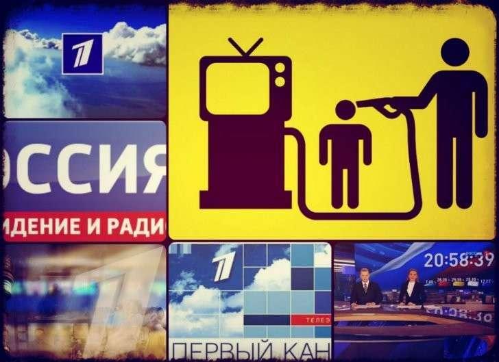 Основная задача российских СМИ – сформировать у населения пороки