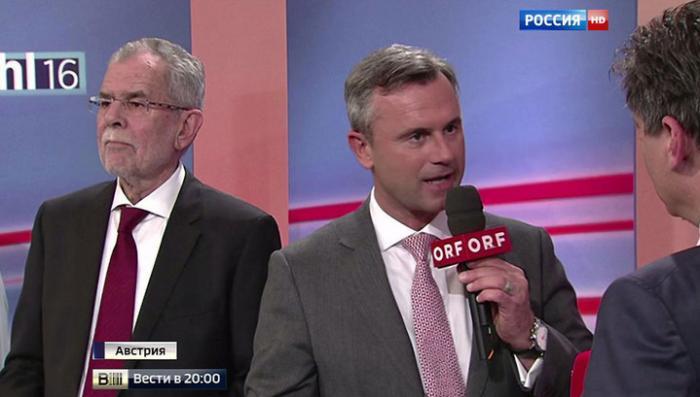 Австрия опускает шлагбаум: в финал президентской гонки пробились два евроскептика