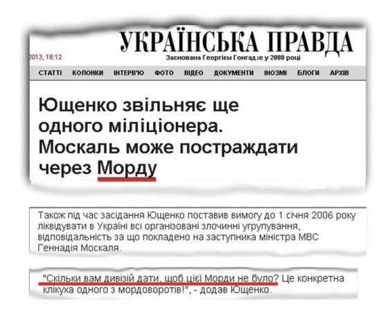 Король галицких уголовников «Пупс» - хозяин ВО «Свобода» и новой Генпрокуратуры Украины