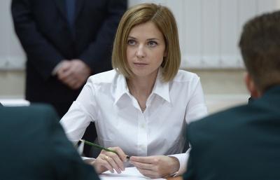 Суд удовлетворил иск Поклонской о запрете меджлиса крымских татар