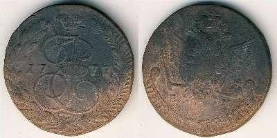 Аутлуков о парадоксе античных монет