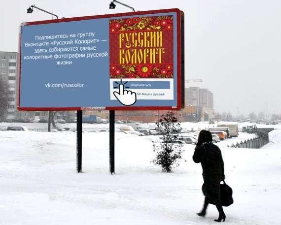 Русский колорит - фотографии простой русской жизни в глубинке