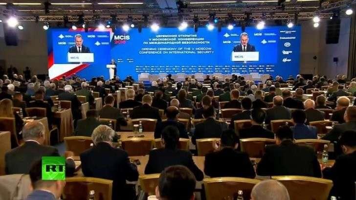 Конференция по международной безопасности в Москве — прямая трансляция