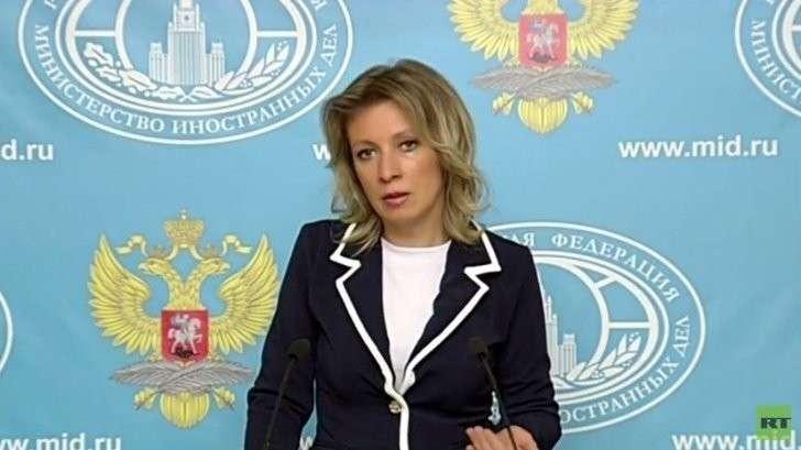 Брифинг Марии Захаровой по вопросам внешней политики РФ - прямая трансляция