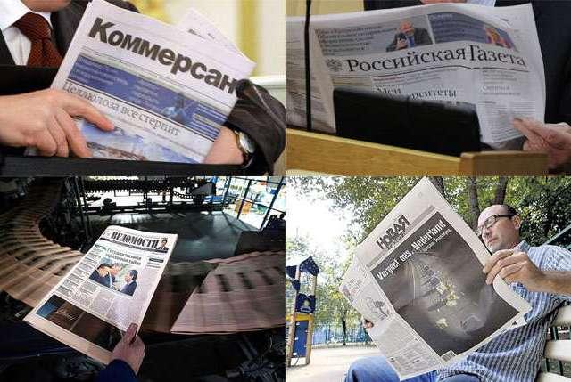 Список российских СМИ, получающих иностранное финансирование