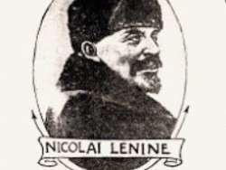 Придуманный Ленин и оккупация России Соединёнными Штатами