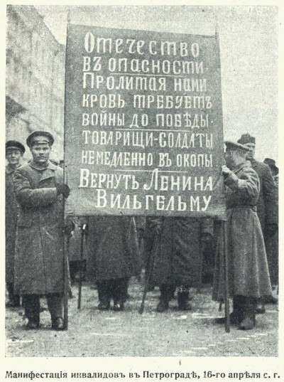 Ленин и оккупация Соединёнными Штатами России