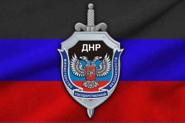 Спецслужбы ДНР предотвратили теракт против Захарченко