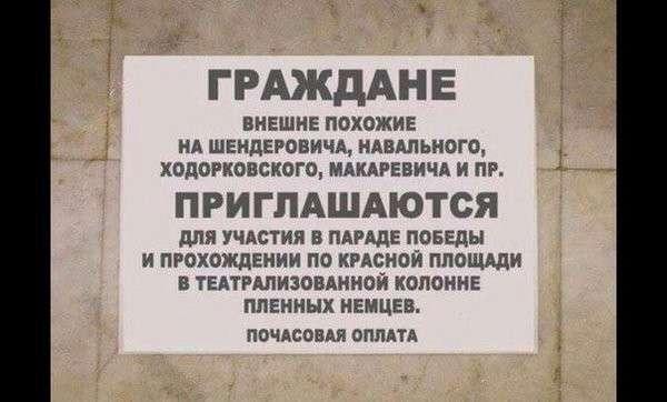Новости дня от Юлии Витязевой, 28 апреля 2016 года