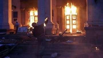 Беспорядки в Одессе 2 мая 2014