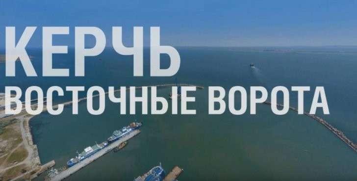 Проект железной дороги к крымскому мосту