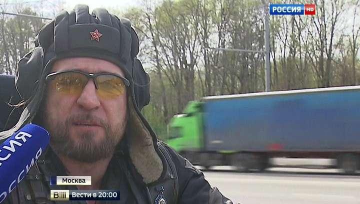 «Ночные волки» взяли курс на Берлин: польские запреты байкерам не страшны