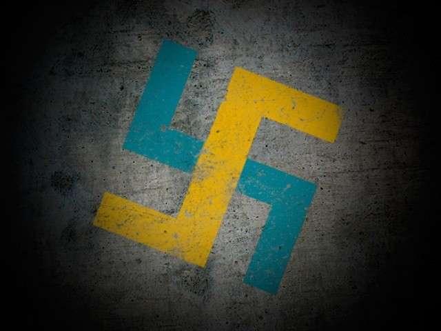 Ukraine_Fashizm