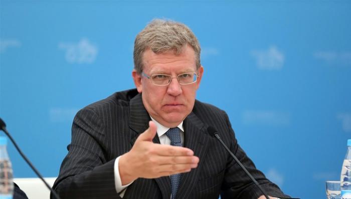 Алексей Кудрин назначен заместителем главы Экономического совета при Президенте