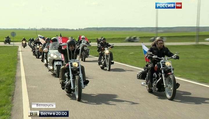 Дорогами Победы: европейские байкеры доставят флаг в Берлин