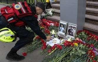 МИД РФ: в докладе миссии ООН нет объективной оценки преступных действий Киева